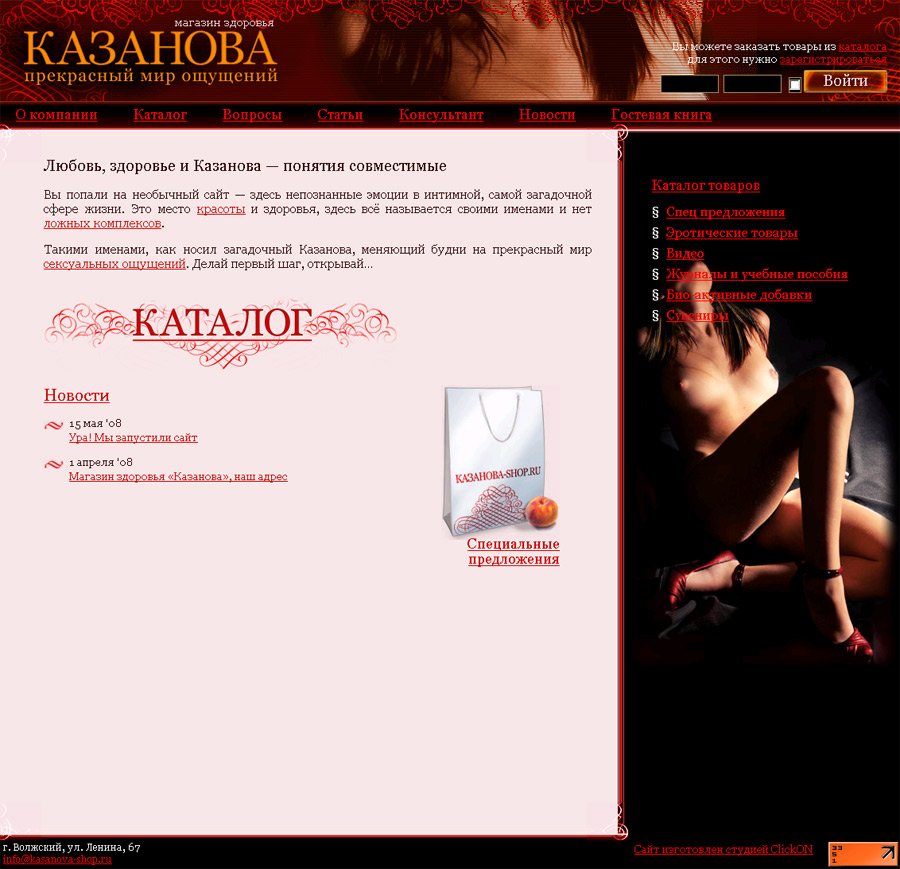 Сосет дальнобойщика, адреса эротических сайтов
