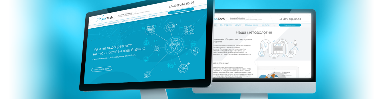 Сайт Innovative Technology