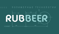 Rubbeer