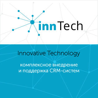 Разработка сайта Innovative Technology